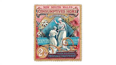 new-south-wales-1897-queen-victoria-diamond-jubilee-semipostal-stamp