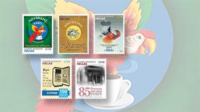 new-stamps-greece-advetising-household-products