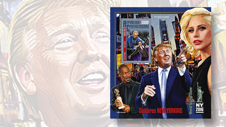 new-york-celebrity-postage-stamps-donald-trump-gaga-murphy-fallon-king