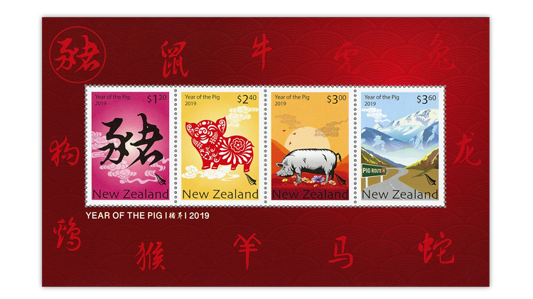 new-zealand-2019-year-of-the-pig-souvenir-sheet
