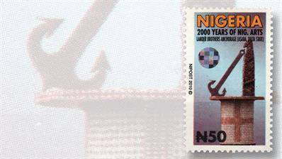 nigeria-50-naira-lander-brothers-anchorage-stamp