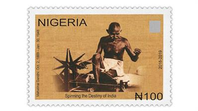 nigeria-gandhi-postage-stamp