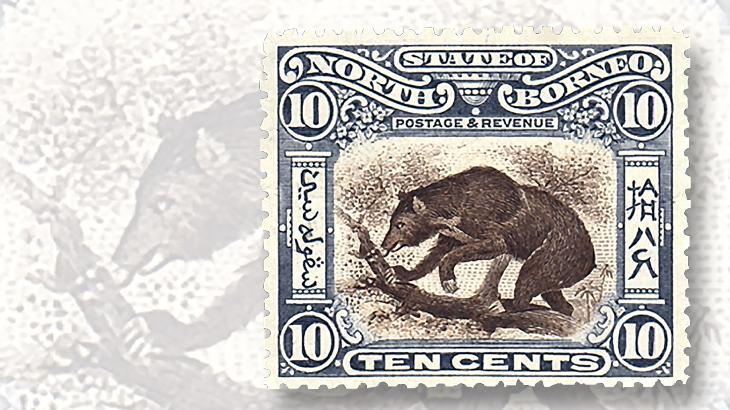 north-borneo-1902-stamp