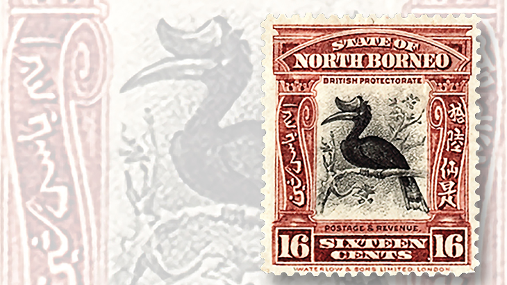north-borneo-island-rhinoceros-hornbill-16-cent-stamp