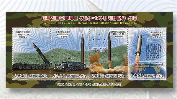 north-korea-intercontinental-ballistic-missiles-stamp-set
