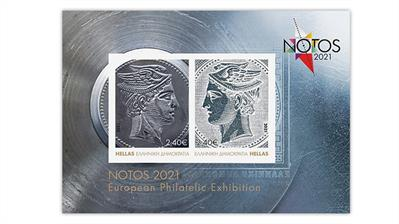 notos-2021-exhibition-large-hermes-head-souvenir-sheet