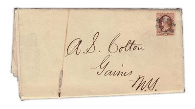 odd-lot-folded-letter-with-ornate-advertising-broadside