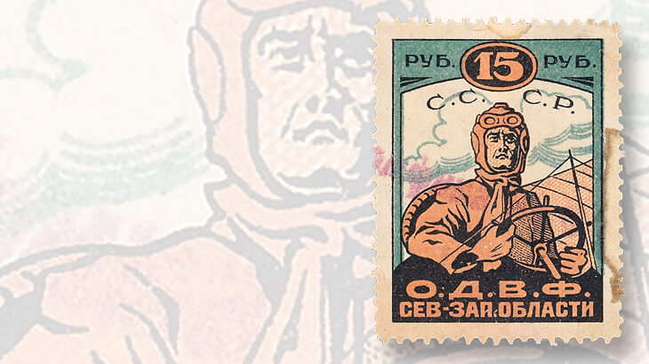 odvf-northwestern-region-label