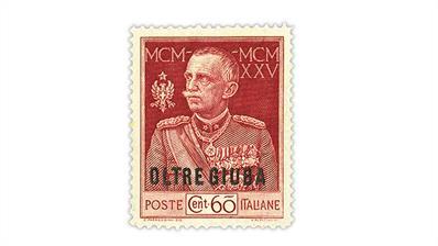 oltre-giuba-1926-brown-carmine-king-victor-emmanuel-stamp