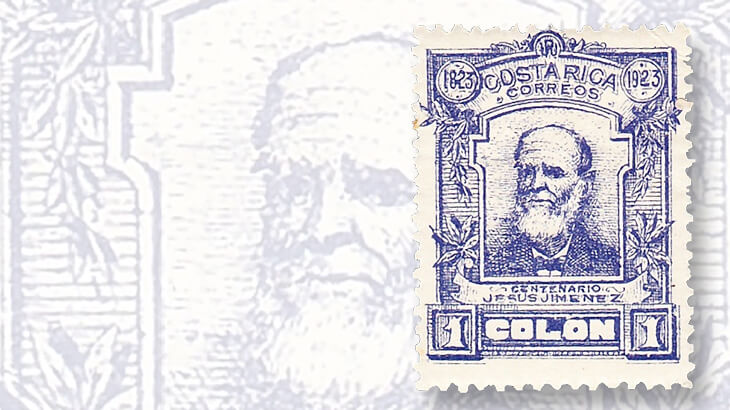 one-colon-denomination-costa-rica-jimenez-issue