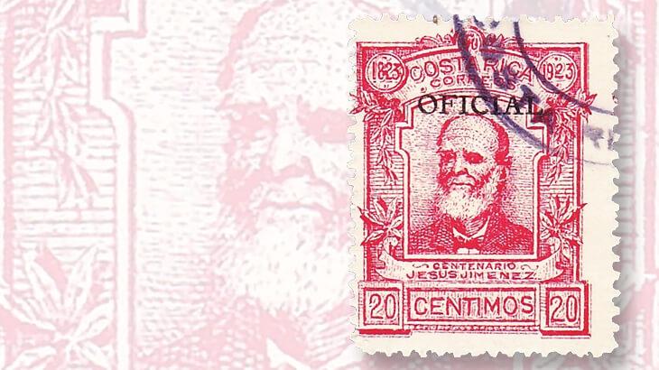 overprint-costa-rica-jimenez-stamp