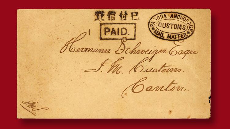 pagoda-anchorage-mail-matter-handstamp