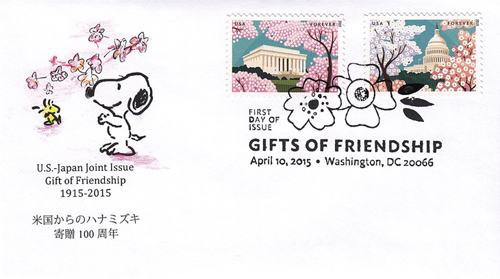 peanuts-united-states-friendship-cacheted-first-day-cover