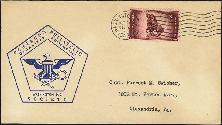 pentagon-1948-cover