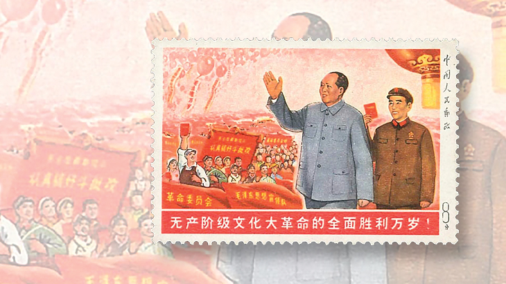 peoples-republic-of-china-four-treasures-cultural-revolution-interasia-auction