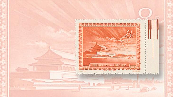 peoples-republic-of-china-sun-rising-error-interasia-auction-2015