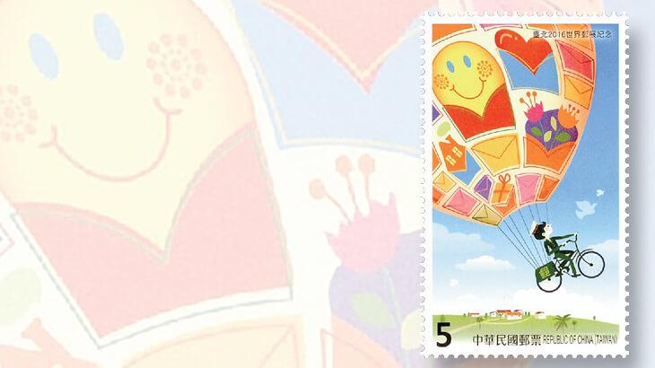 philataipei-opening-day-stamp