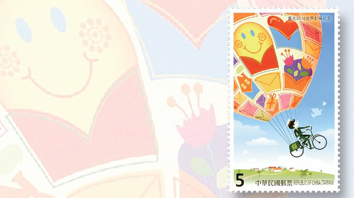 philataipei-opening-day-stamp