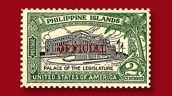 philippines-1926-legislative-palace-stamps