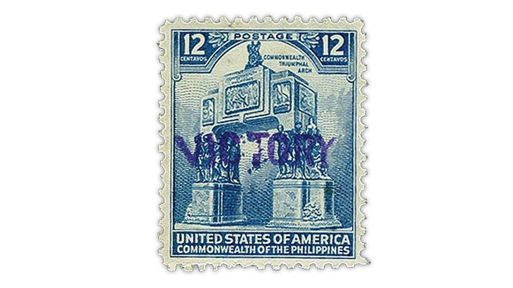 philippines-1944-triumphal-arch-victory-overprint-stamp
