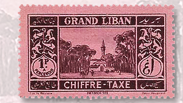 pine-forest-1-piaster-postage-due-stamp