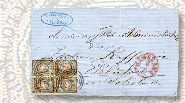 poland-1860-10-kopeck-first-stamp