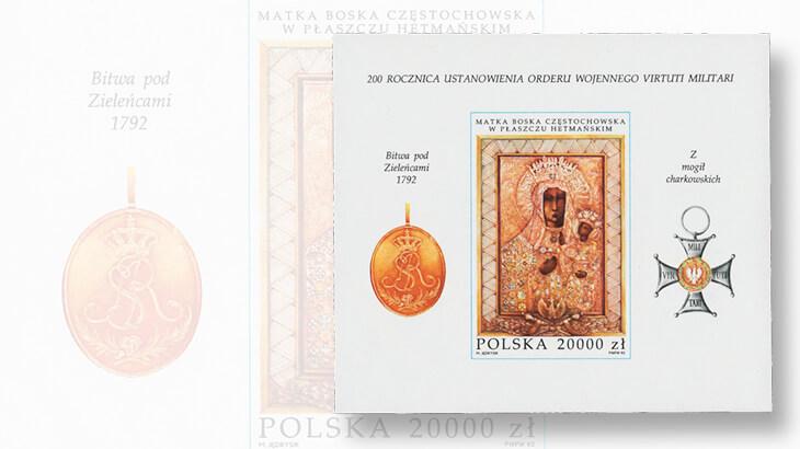 poland-black-madonna-czestochowa-souvenir-sheet
