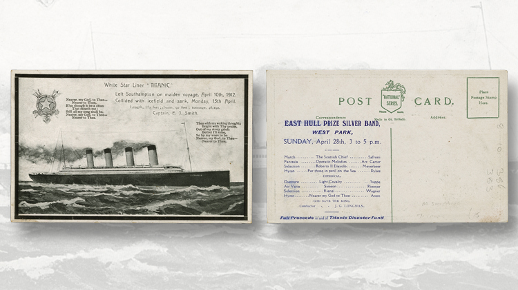 postcard-advertises-memorial-concert