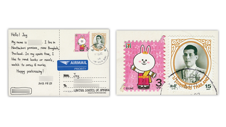 postcrossing-thailand-7-eleven-label-postcard