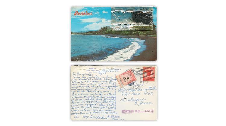 punaluu-hawaii-black-sand-packets-1967-postcard