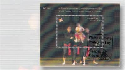 puppetry-of-thailand-lenticular-stamps