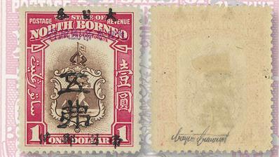 raritan-japan-occupation-north-borneo-stamp