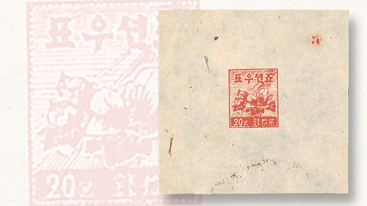 red-die-proof-of-20-chon-first-stamp-of-north-korea