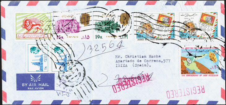 This June 1, 1979, registered airmail cover from Tehran to Ibiza includes prerevolution stamps — a single 20-rial Communications Satellite stamp and pairs ...