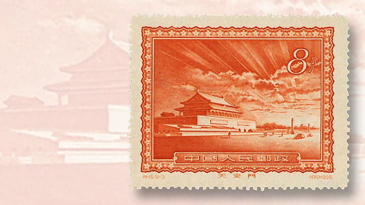 republic-of-china-1956-8-fen-orange-tiananmen