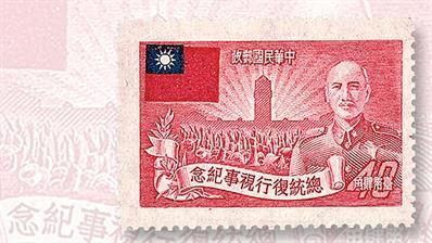 republic-of-china-taiwan-president-chiang-kai-shek-followers-set