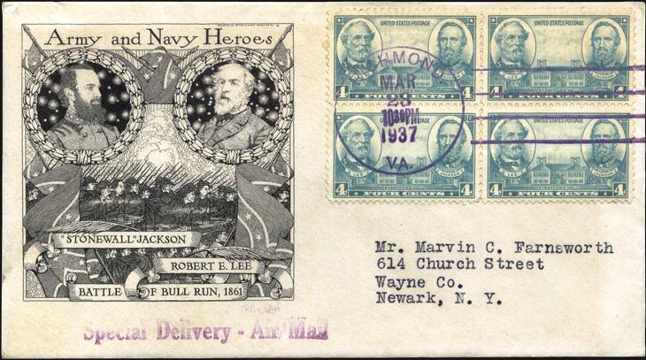 robert-e-lee-stonewall-jackson-stamp-1937