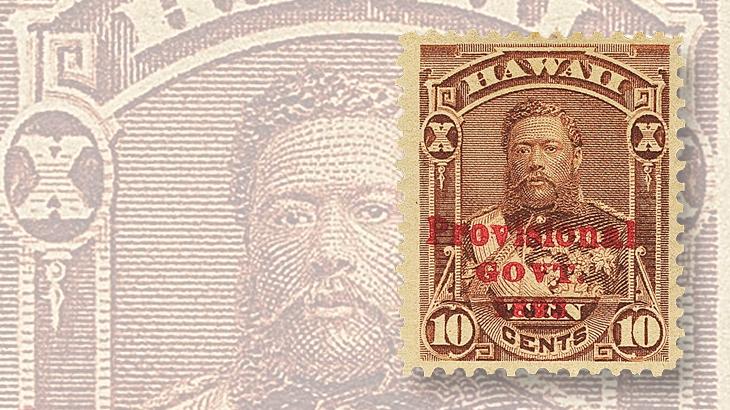robert-siegel-auction-hawaii-provisional-overprint-error-2015