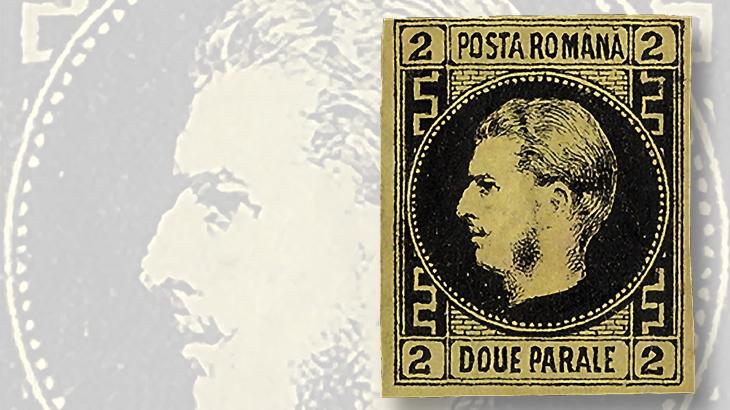 romania-1866-prince-carol-stamp