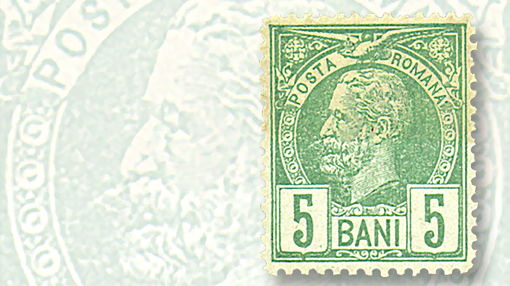 romania-1881-king-carol-stamp