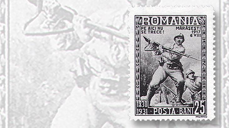 romania-5-ban-stamp
