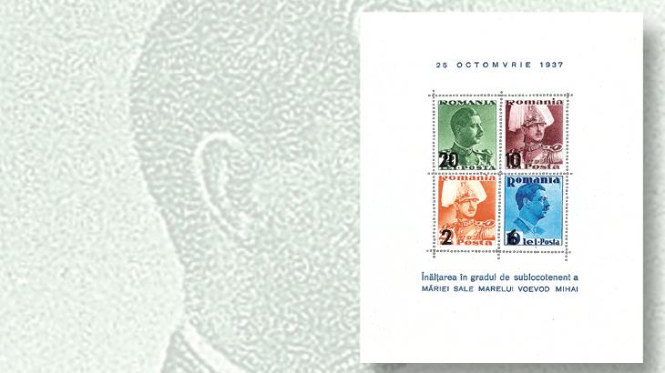 romania-king-carol-prince-michael-souvenir-sheet