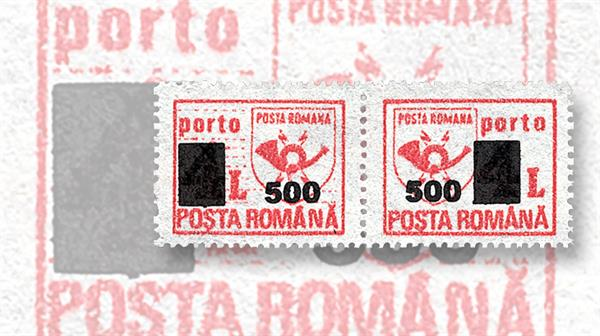 romania-postage-due-surcharge-stamp-2001
