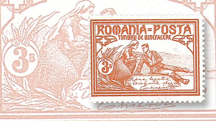 romania-queen-elizabeth-russo-turkish-war-semipostal-1906