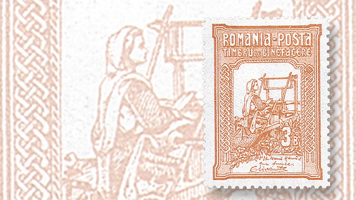 romania-queen-elizabeth-weaving-loom-semipostal-1906