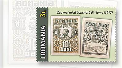 romania-smallest-banknote-world-records-academy