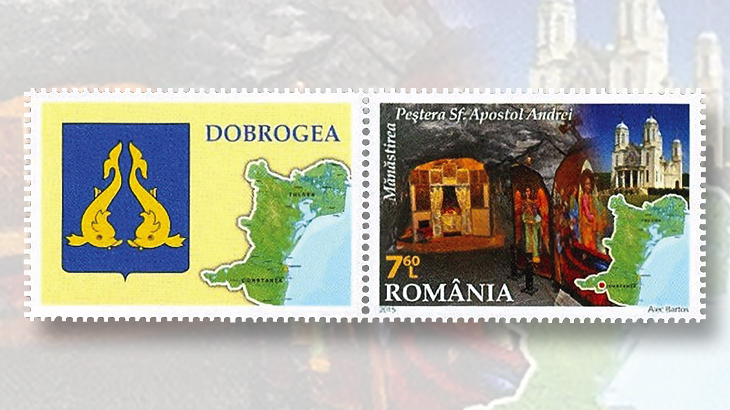 romanian-seven-six-leu-cave-of-st-andrew-stamp