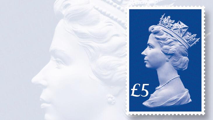 Queen Elizabeth Sapphire Jubilee stamp