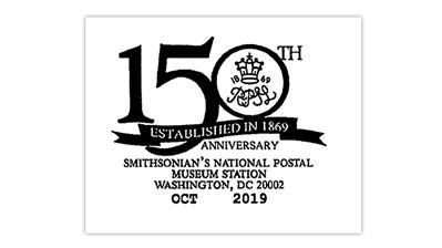 royal-philatelic-society-london-national-postal-museum-postmark