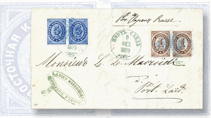 russia-1869-ship-mail-cover